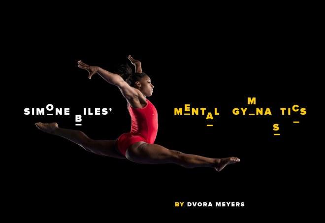 Simone Mental Gymnastics