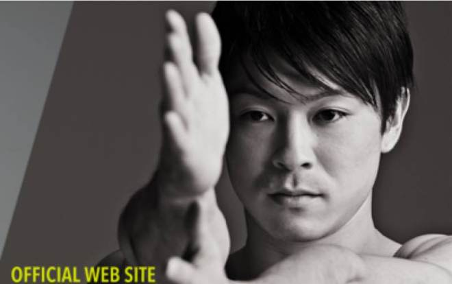 kohei-website