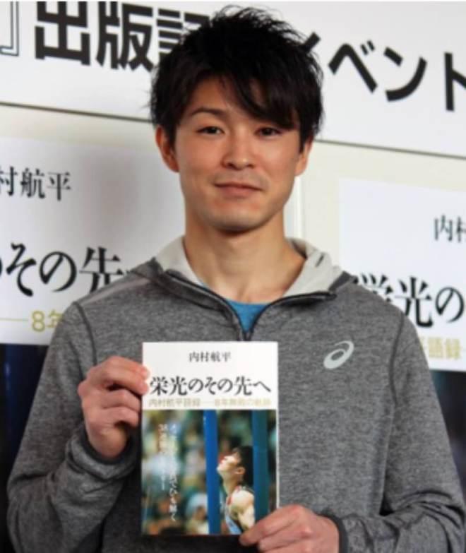 kohei-book